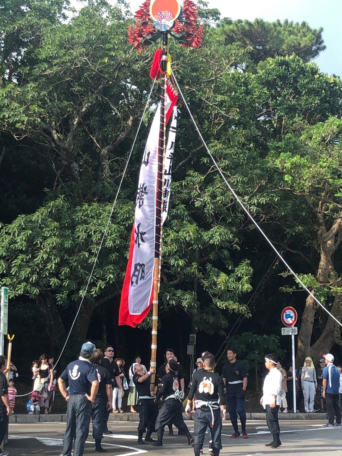川平豊年祭